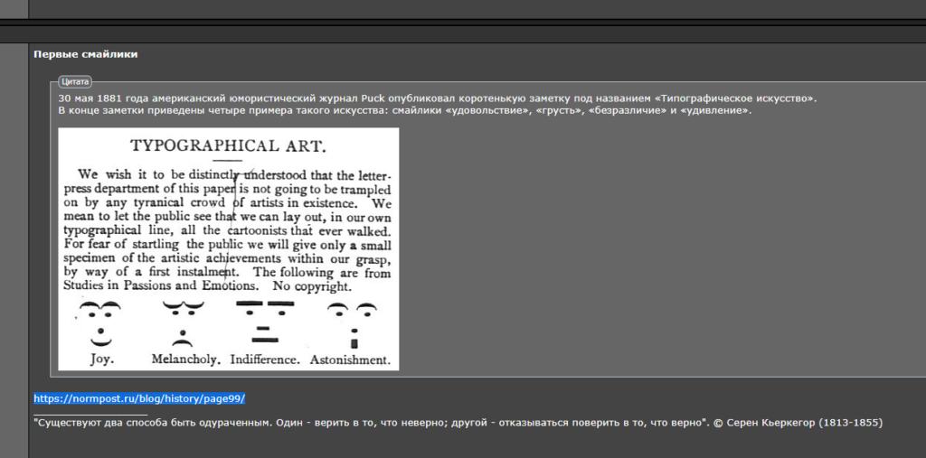 Изображение 6 к статье Типы обратных ссылок для SEO