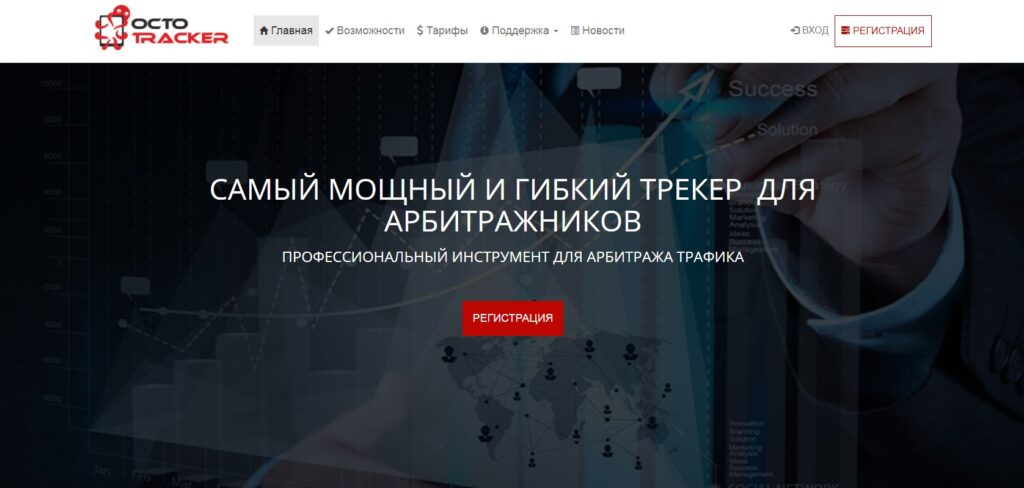 Adsbridge.ru