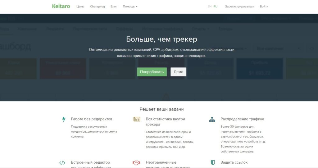 Octotracker.com