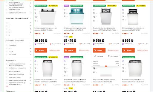 Рис. 15 – Пример хорошей разбивки товаров по фильтрам