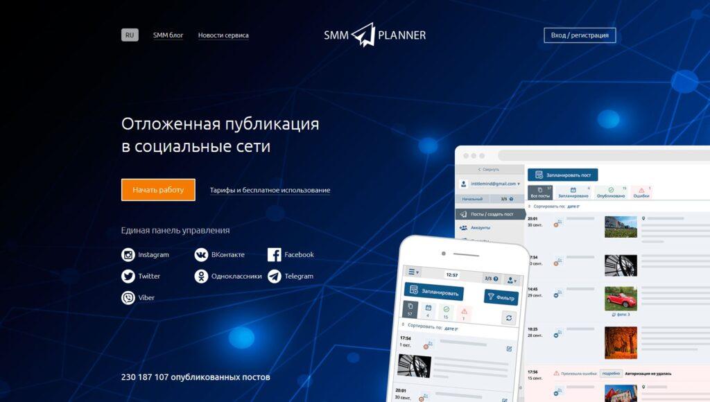 Smmplaner.com