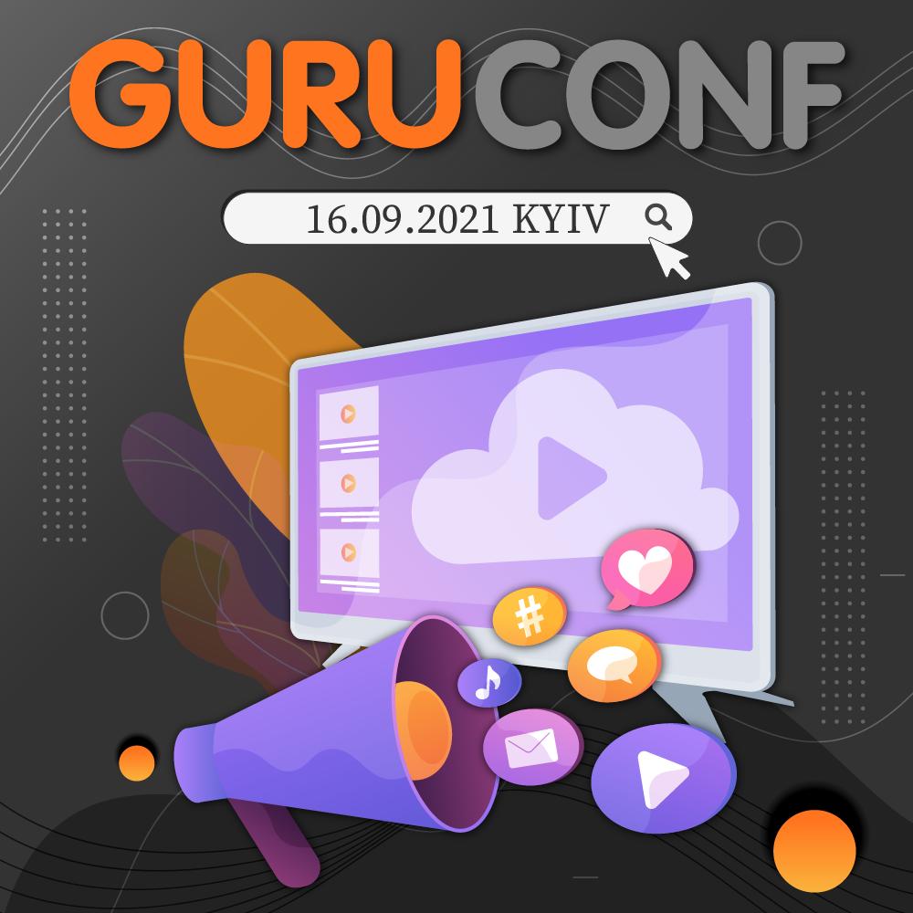 Изображение для конференции GuruConf